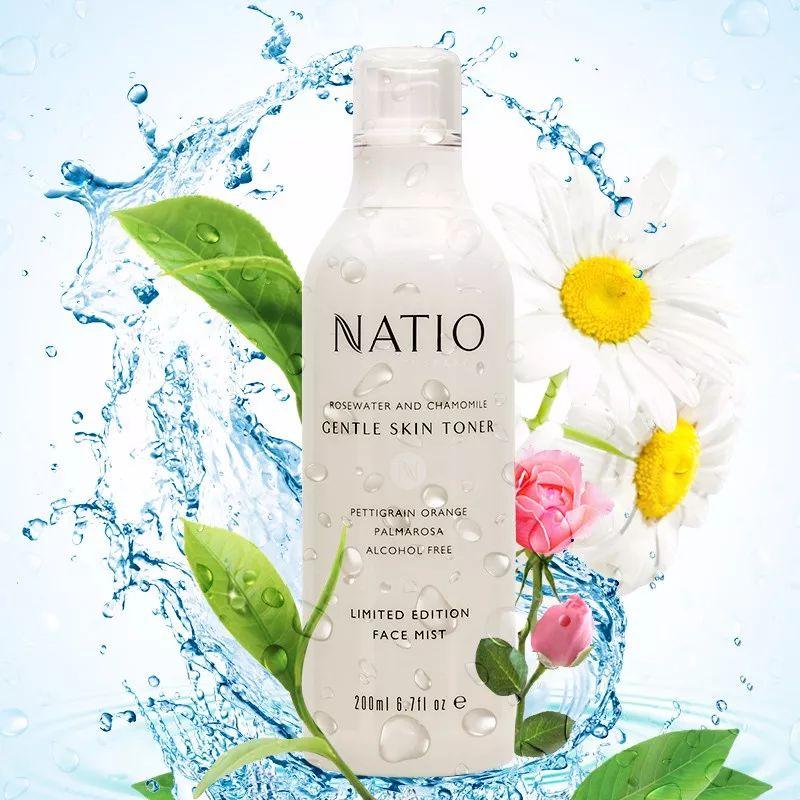 【特价】4瓶装 包邮!NATIO甘菊玫瑰水爽肤水200ml 喷雾型