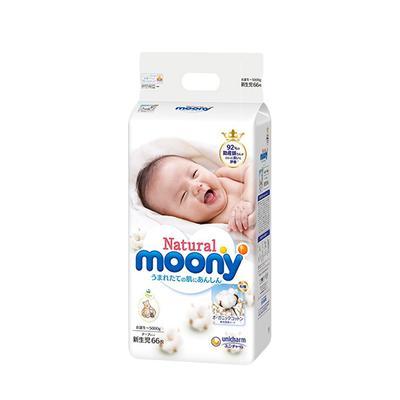 日本moony 尤妮佳Natural自然系列纸尿裤宝宝婴儿尿不湿透气干爽NB66