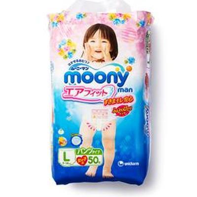 日本moony尤妮佳Natural自然系列高端有机棉纸尿裤M48