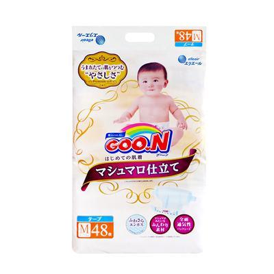 日本 GOO.N 大王棉花糖纸尿裤M48