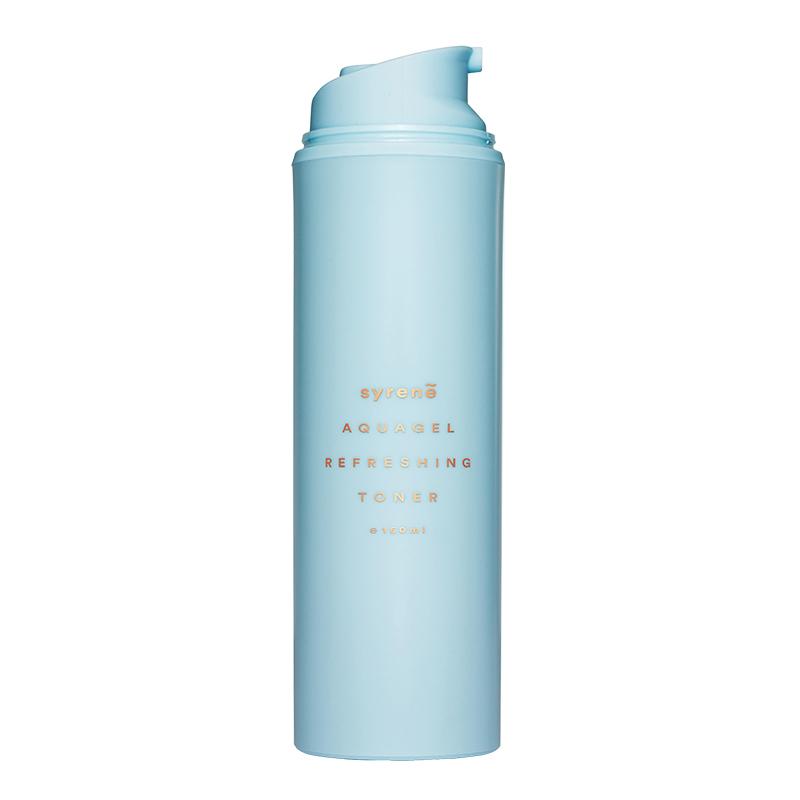 2瓶装 包邮!Syrene Aqua 清洁保湿海藻精华爽肤水