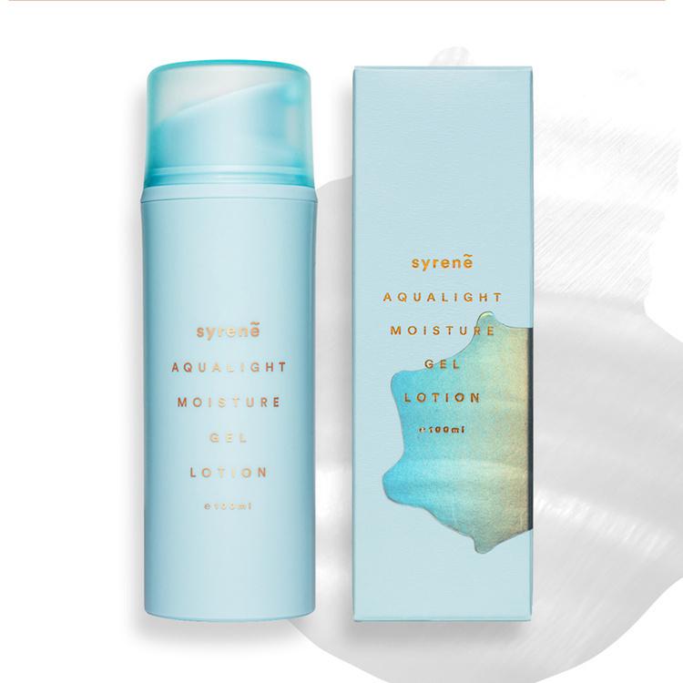 2瓶装 包邮!Syrene Aqua 海洋凝胶轻柔滋养乳液 100ml