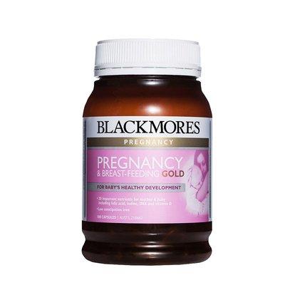 【特价】4瓶装 包邮!Blackmores 孕妇黄金营养素 180粒