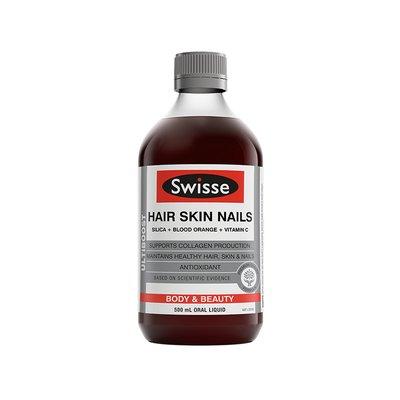 【特价】4瓶装 包邮!Swisse 液体胶原蛋白 500ml(保质期至2019/07)