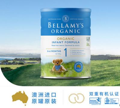 包邮!【新包装配方升级】贝拉米Bellamy's有机奶粉1段