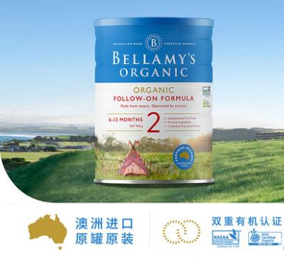 包邮!【新包装配方升级】贝拉米Bellamy's有机奶粉2段