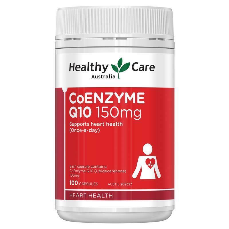 【特价】4盒装 包邮!Healthy Care心脏辅酶Q10 150mg