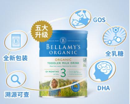 【新包装配方升级】 贝拉米Bellamy's有机奶粉3段(3罐包邮)