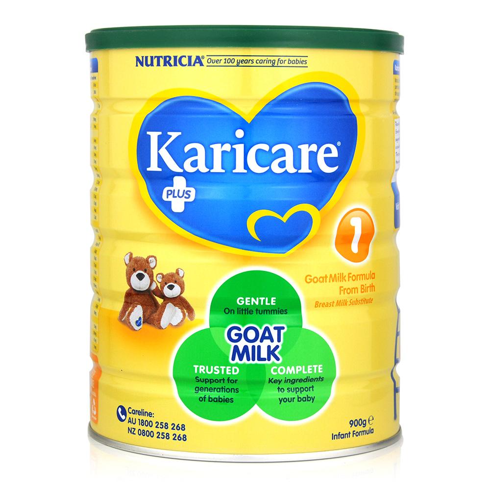 3罐包邮!最新包装!Karicare羊奶粉1段 900g