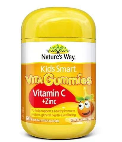 【特价】4瓶装 包邮!Nature's way 儿童维生素C+锌软糖 - 60粒