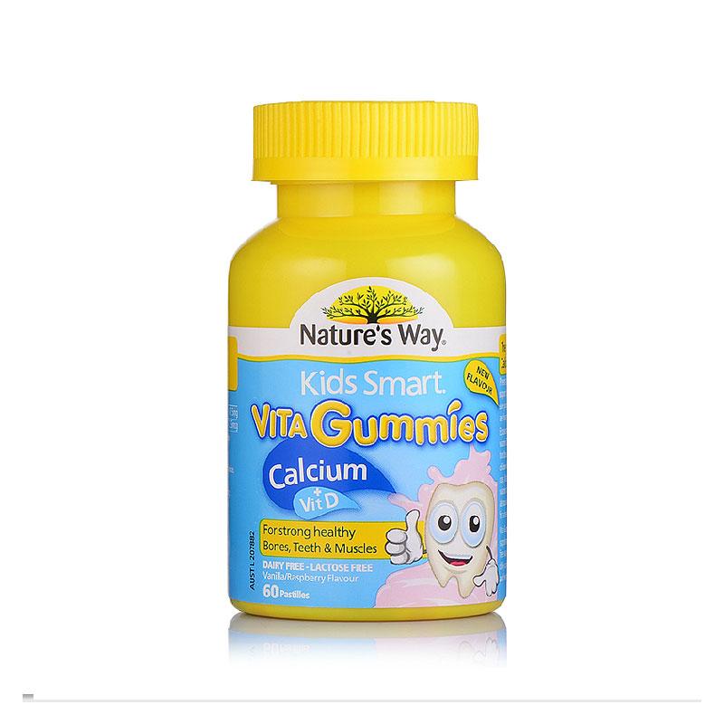【7折特价】4瓶装 包邮!Nature's way 儿童维生素D+钙儿童软糖 - 60粒(保质期至2019/05)